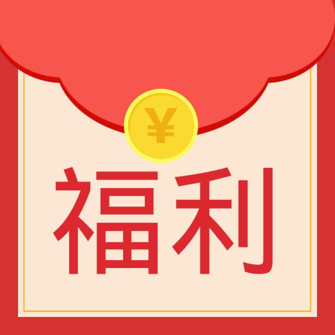 銀行活動軟件_京東網絡工具軟件下載-成都萬商云集科技股份有限公司