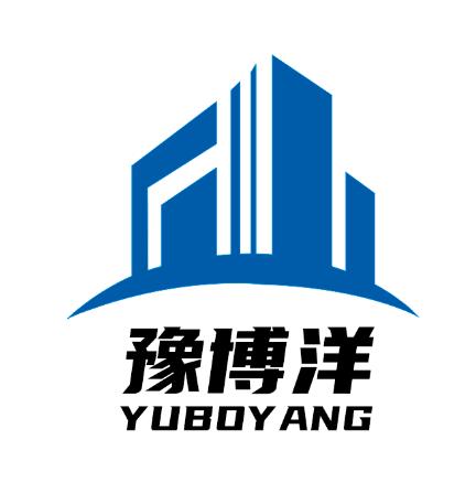 河南博洋建设工程有限公司