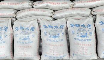 湖北黄沙水泥供应商_武汉建筑项目合作-武汉青山区亚太建材商行
