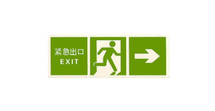 遂宁防火涂料工程_薄型钢结构防火涂料相关-四川安达消防检测有限公司