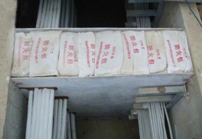 风力发电机防雷价格_风力发电机防雷费用相关-四川安达消防检测有限公司