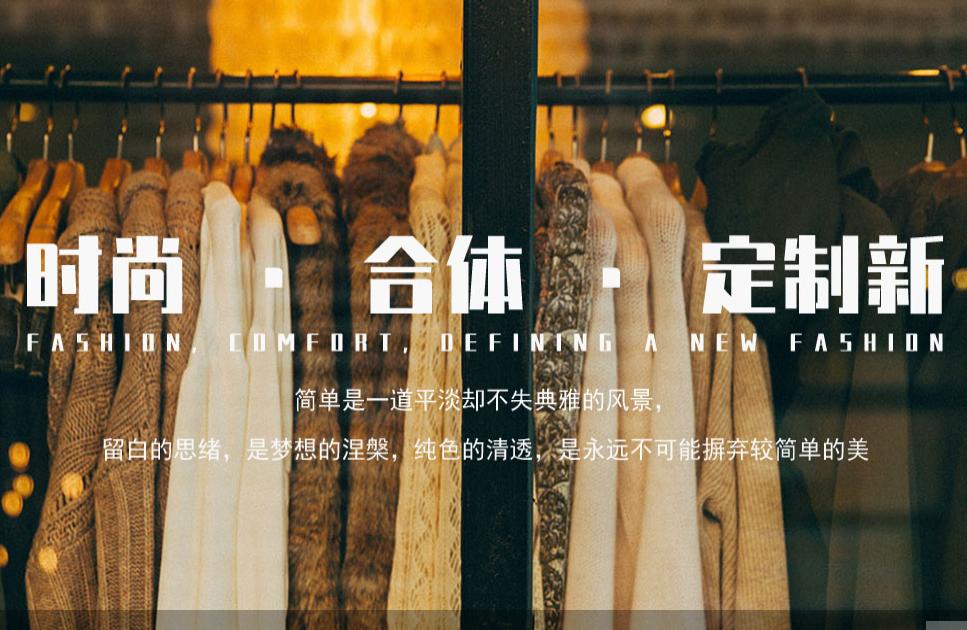 武汉职业裙子哪里买好-武汉圣非凡服饰有限公司官网