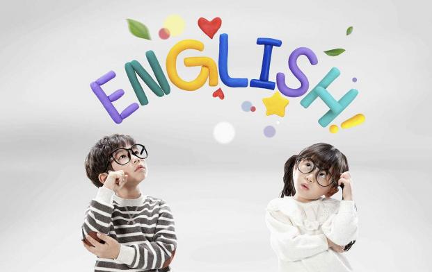少兒英語機構培訓學校_語言培訓教程-北京盛世環球文化發展有限公司