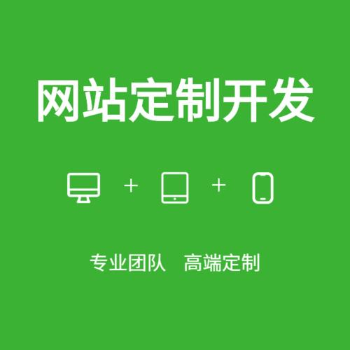网站开发公司_企业网站建设相关-成都高盛联创科技有限公司