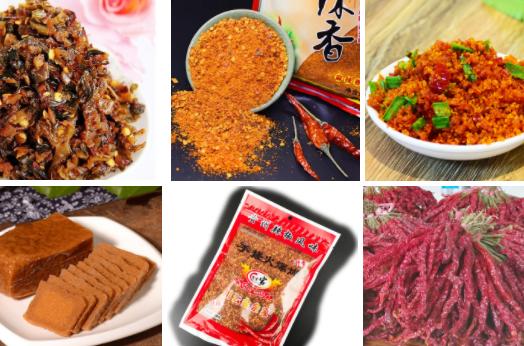 特色贵州特产多少钱_正宗食品、饮料有哪些-桃江县通达电子商务有限公司