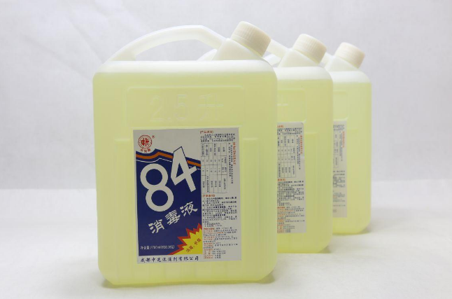 84消毒水配比  消毒水多少錢相關