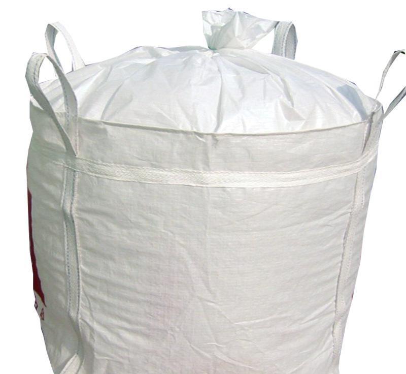 食品集装袋厂家直销_食品塑料袋厂家直销-成都市蜀仁包装材料有限公司