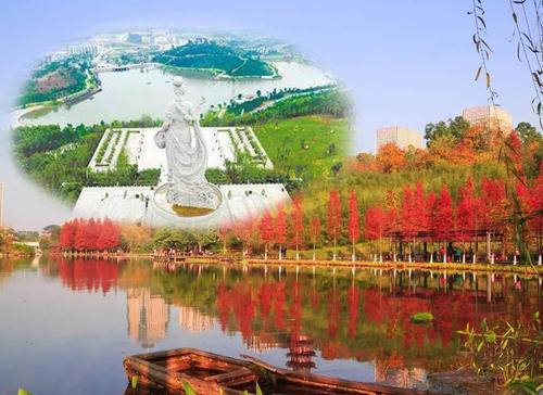 永川休閑藝術展覽_化工產品加工藝術展覽-重慶市永川區環化有限責任公司一推廣計劃三