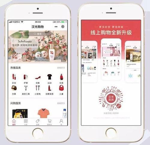 环化线上商城有哪些-重庆市永川区环化有限责任公司一推广计划三